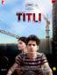 Титли
