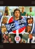 Клиника: Интерны (сериал)