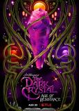 Тёмный кристалл: Эпоха сопротивления (сериал)