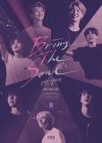 BTS: Открой свою душу