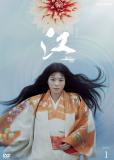 Го - принцесса Сэнгоку (сериал)