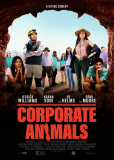 Корпоративные животные
