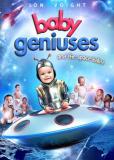 Гениальные младенцы 5: Космические младенцы