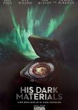 Тёмные начала (сериал)