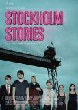 Стокгольмские истории