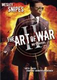 Искусство войны 2: Предательство