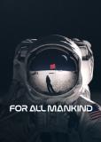 Ради всего человечества (сериал)