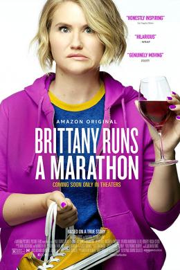 Бриттани бежит марафон