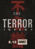 Террор (сериал)