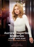 Тайны Авроры Тигарден: Совсем нечестная игра