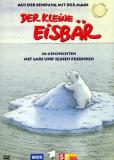 Маленький полярный медвежонок (сериал)