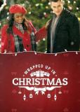 По голову в Рождестве