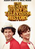 Величайшее событие в истории телевидения (сериал)
