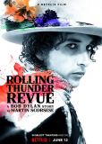 Воспоминания о туре «Раскаты грома»: История Боба Дилана