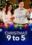 Рождество с девяти до пяти