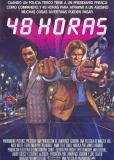 48 часов