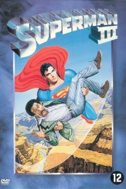 Супермен III