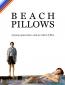 Пляжные подушки