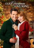 Наша рождественская песня о любви