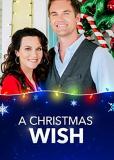 Рождественское желание