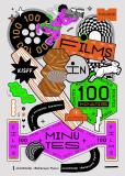 100 фильмов за 100 минут 2019