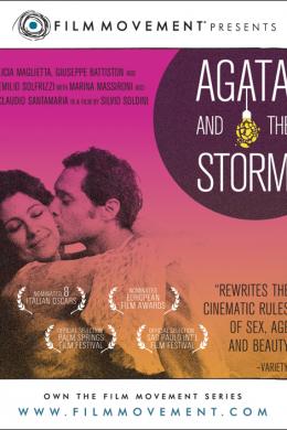Агата и Шторм