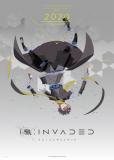 ID: Вторжение (сериал)