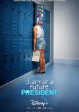 Дневник будущей женщины-президента (сериал)