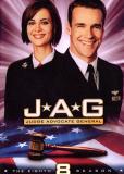 Военно-юридическая помощь (сериал)