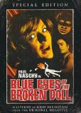 Голубые глаза поломанной куклы