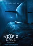 Зов волка