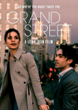 Гранд-стрит