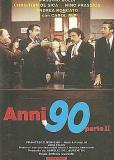 90-е годы – часть II