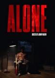 В одиночку