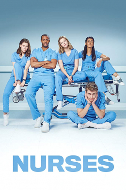 Медперсонал (2019)