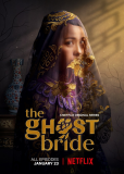 Невеста призрака (сериал)