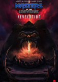 Masters of the Universe: Revelation (сериал)
