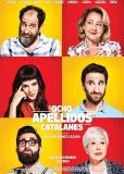 Восемь каталанских фамилий