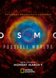 Космос: Возможные миры (сериал)