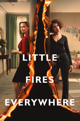 И повсюду тлеют пожары (сериал)