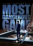 Самая опасная игра (сериал)