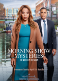 Morning Show Mysteries: Death by Design