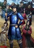 Царство 3 (сериал)