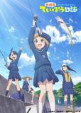 Рыбалка для школьниц после занятий (сериал)