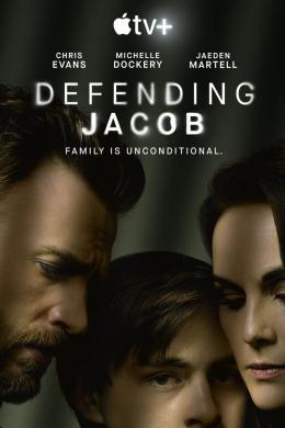 Защищая Джейкоба (сериал)