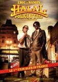 Халяльные полицейские страны