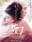 Сон о династии Цин (сериал)