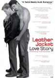 История любви в кожаной куртке