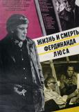 Жизнь и смерть Фердинада Люса (сериал)