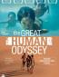 Великая одиссея человечества (многосерийный)